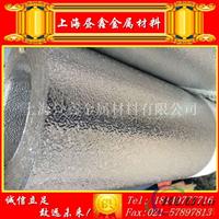 5052镁铝防锈铝卷 O态 可代发