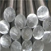 6063氧化铝硅合金铝棒 无铅