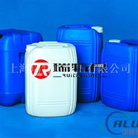 铝合金除膜剂铝合金皮膜剂