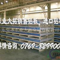 批量6082热挤压铝管,铝型材供应