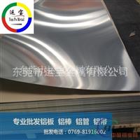 铝板2.0mm厚薄板 AL5754铝板