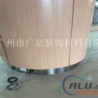 供应商场木纹包柱铝单板
