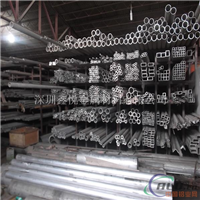 铝管 厂家专业生产矩形铝管