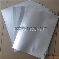 【鋁箔袋】_食品鋁箔袋_藥用鋁箔袋