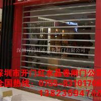 深圳太宁水晶卷闸门