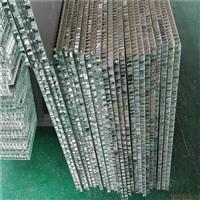 铝蜂窝板铝蜂窝芯生产厂家