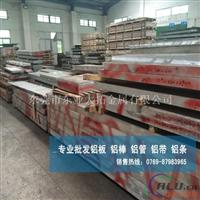 供应6061铝板 6061T6氧化铝价格