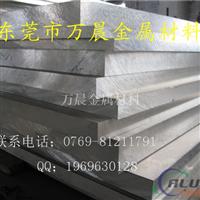 裁切供应5005h34铝板 铝棒