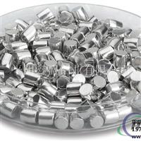 鑫盛铝业供应99.70钢厂用脱氧铝粒