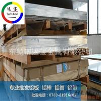 10mm铝板批发商 5A12合金铝板