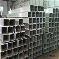 订制铝方管6063铝方通铝管型材厂