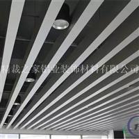 铝天花厂家定制白色铝方通U形槽