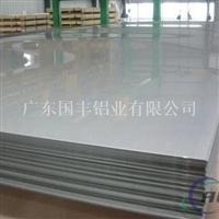 5052壓花合金鋁板