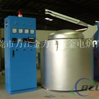 供应废铝熔化炉坩埚熔炼保温炉