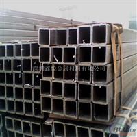 铝方管30101.0mm 国标方形铝管