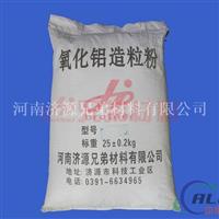 低温氧化铝陶瓷用造粒粉厂家直销