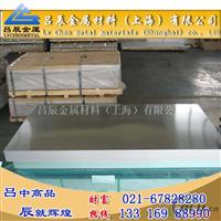 7072进口优质铝板
