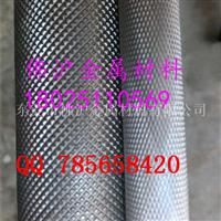 6063网纹铝棒 罗马纹铝