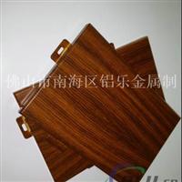 定制氟碳喷涂铝单板雕花铝单板