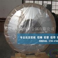 进口6061铝带 6061耐腐蚀铝带
