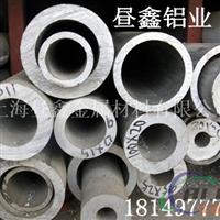 批發6063無縫鋁管性能用途