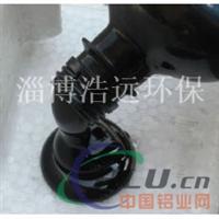 铝材织布定型机专用导热油清洗剂