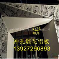 2mm氟碳铝单板3mm铝幕墙板