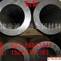6063铝管,5083铝管