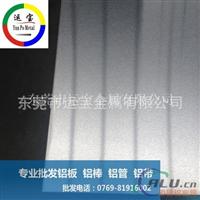 0.5mm铝板千吨库存 5056铝板批发