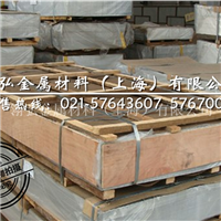 6061西南铝6061进口铝材指导价