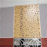 雕花铝单板 皮室内外
