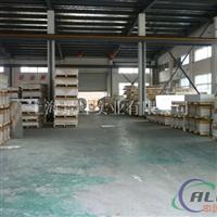 5A01LF152101铝合金板材