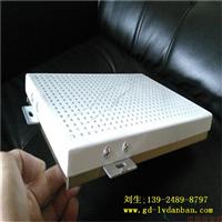 铝蜂窝穿孔吸音板价格
