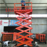10米升降平台 铝合金14米升降机