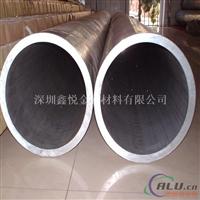 9.52mm空调铝管,空调铝管厂家