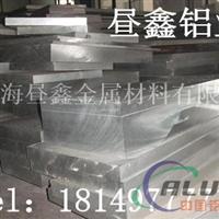 上海LY11铝板什么材料?