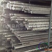 供应 各系纯铝1050铝棒铝板