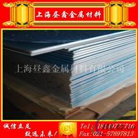 5005铝合金板的密度