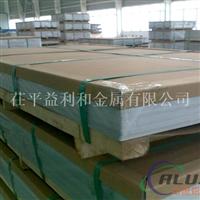 供應 純鋁1060鋁板鋁型材