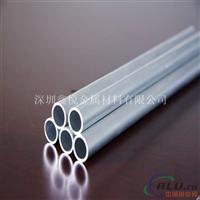 壁厚0.4mm铝管1060 耐磨性好铝管
