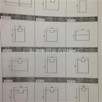 广东会丰铝业有限公司天花铝型材