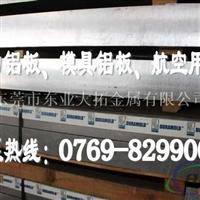 6061鋁薄板價格 6061鋁合金薄板