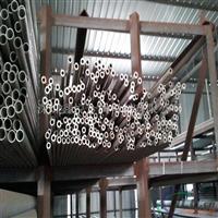 6063精密铝管薄壁0.3mm定做异性