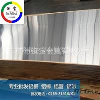 3004鋁板加工 鋁板標準 鋁板價格