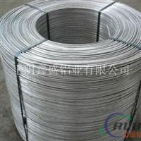 厂家供应9.5mm高纯度铝杆