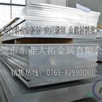 国标7005铝棒材 7005铝合金防锈