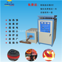 高频打包钢带烤蓝加工工业炉
