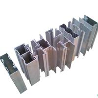 加工铝型材 4080铝材 异型铝材