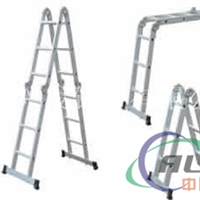 厂家直供铝梯人字梯升降梯