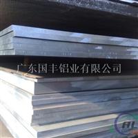 2A12T4硬质铝板、汽车专用铝材7075厂家